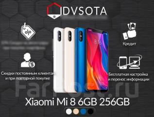 Xiaomi Mi8. Новый, 256 Гб и больше, Белый, Золотой, Синий, Черный