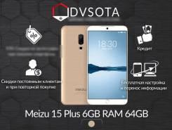 Meizu 15 Plus. Новый, 64 Гб, Золотой, 3G, 4G LTE