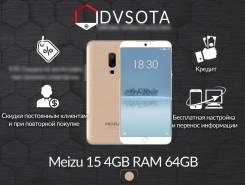 Meizu 15. Новый, 64 Гб, Золотой, 3G, 4G LTE