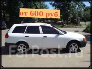 Аренда авто от 600 рублей в сутки