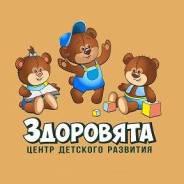 Воспитатель детского сада. Улица Рассветная (пос. Береговой) 19