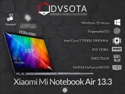 "Xiaomi Mi Notebook Air 13.3. 13.3"", 3,1ГГц, ОЗУ 8 Гб, диск 256Гб, WiFi, Bluetooth, аккумулятор на 10ч."