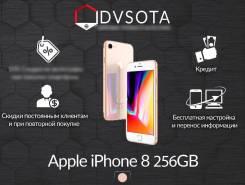 Apple iPhone 8. Новый, 256 Гб и больше, Желтый, Золотой, 4G LTE