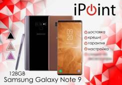 Samsung Galaxy Note 9. Новый, 128 Гб, Золотой, Фиолетовый, Черный. Под заказ