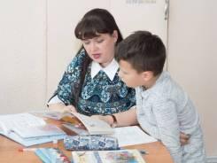 Подготовка к школе с опытным преподавателем! Суханова, Юмашева, Кирова!