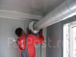 Системы вентиляции промышленных объектов. Проектирование и монтаж