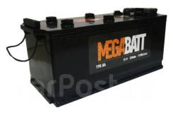 Mega Batt. 190А.ч., производство Россия