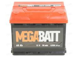 Mega Batt. 60А.ч., Прямая (правое), производство Россия