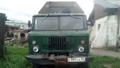 ГАЗ 66. Продается газ 66 с кунгом, 4 200куб. см.