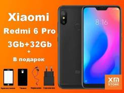 Xiaomi Redmi 6 Pro. Новый, 32 Гб, 4G LTE