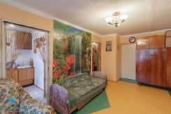 2-комнатная, улица Бондаря 1. Краснофлотский, агентство, 45кв.м.