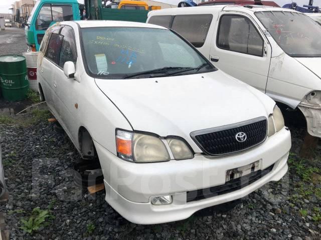 Тросик газа. Toyota Nadia, SXN10, SXN10H, SXN15, SXN15H Toyota Ipsum, SXM10, SXM10G, SXM15, SXM15G Toyota Picnic, SXM10, SXM10L Toyota Gaia, SXM10, SX...