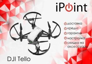 Квадрокоптер DJI Tello! Оригинал! Магазин iPoint
