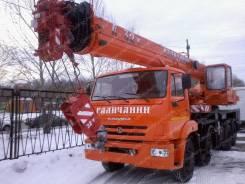 Галичанин КС-55729-1В. Автокран КС-55729-1В «Галичанин» на шасси Камаз-6540(8х4), стрела 30,2м, 32 000кг.