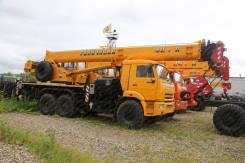 Галичанин КС-55729-5В. Автокран КС-55729-5В-3 «Галичанин» на шасси Камаз-43118 (6х6), 32т, 32 000кг., 31,00м.