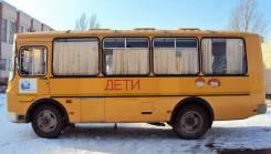 ПАЗ 32053-70. Продаю Школьный автобус ПАЗ 32053 70, 23 места. Под заказ