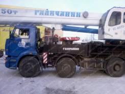 Галичанин КС-65715-1. Автокран КС-65715-1 «Галичанин» на шасси Камаз-65201 (8х4), 50 т, 50 000кг., 40,00м.