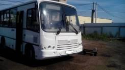 ПАЗ 320402-05. ПАЗ-320402-05, 43 места