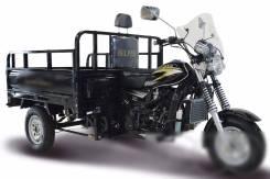 ABM Helper 250. исправен, птс, без пробега