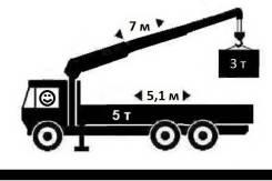 Услуги грузовика 5 тонн с краном 3 тонны