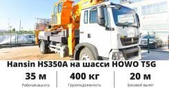 Hansin HS 350А, 2019. Автогидроподъемник новой модели Hansin HS 350А на шасси HowoT5G-M, 6 871куб. см., 35,00м. Под заказ