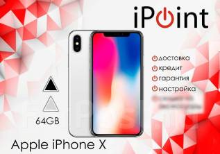 Apple iPhone X. Новый, 64 Гб, 3G, 4G LTE
