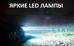 Лампа светодиодная. Toyota: Corona, Ipsum, Corolla, Altezza, Tundra, Sprinter, Vista, Succeed, Hilux Pick Up, Starlet, bB, Porte, Progres, ist, Town A...