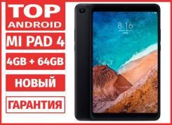 Xiaomi MiPad 4. Под заказ
