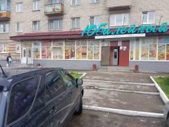Бутики. 17кв.м., улица Слободская 7, р-н СЛОБОДА ТЦ ЮБИЛЕЙНЫЙ