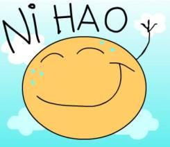 Китайский язык для школьников 5-10 классов