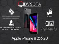 Apple iPhone 8. Новый, 256 Гб и больше, Серый, 4G LTE