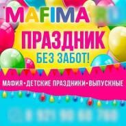 Организация праздников без забот в Санкт-Петербурге и Л. О.