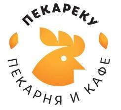 "Управляющий кафе. ООО ""ГК АМБАР"". Хабаровск"