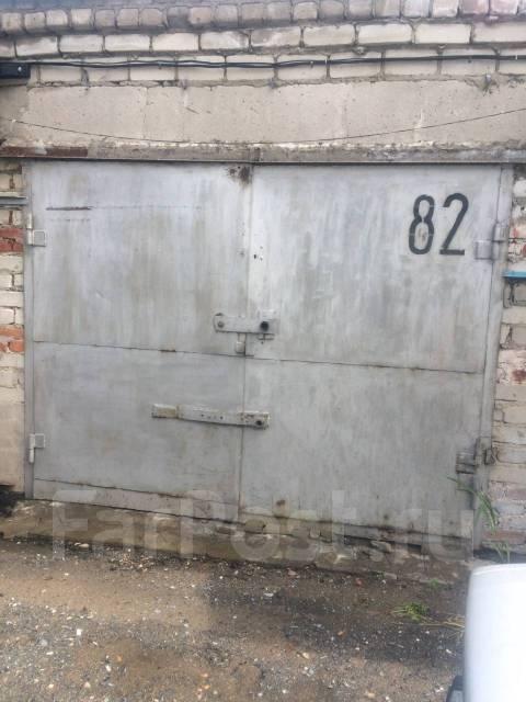 Куплю гараж кооперативный в уссурийске купить гараж мытищи ул стрелковая