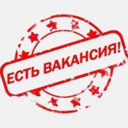 "Разнорабочий. ООО ""Торг-Сервис"". Улица Морозова 3"