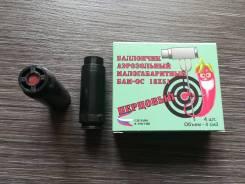 Баллончик аэрозольный перцовый БАМ-ОС.000 18х51