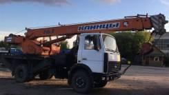 Клинцы КС-35719-5-02. Продаеться Кран 16 тонн на базе Маз, 11 150куб. см., 16 000кг., 18м.