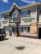 Продается продовольственный магазин в с. Золотая Долина. Улица Центральная 71, р-н Находка, 180кв.м.
