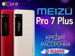 Meizu PRO 7 Plus. Новый, 64 Гб, Белый, Золотой, Черный, 4G LTE, Dual-SIM. Под заказ