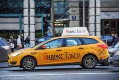 Водитель такси. ИП Бунтовской А.С. Хабаровск Покупка смен. Вывод денег каждый день. Покупка смен