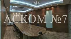 Здание для Вашего бизнеса на Тухачевского 48а. Улица Тухачевского 48а, р-н БАМ, 1 455кв.м.