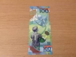 Купюра 100 рублей Чемпионат мира по футболу