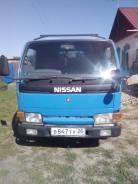 Nissan Atlas. Продам грузовик , 2 953куб. см., 2 000кг., 4x2