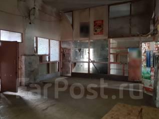 Аренда офиса хабаровск цена Аренда офиса 40 кв Котельнический 2-й переулок