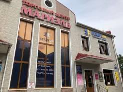 Детский образовательный центр Стартум