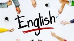 Английский для чайников и гуру