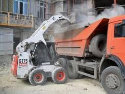 Вывоз Мусора. Вывоз строительного мусора. Вывоз бытового мусора