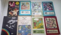 Научно-популярные издания 82-88 годов