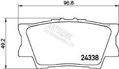 Тормозные колодки дисковые 733(PF-1522/NP1016) Nisshinbo
