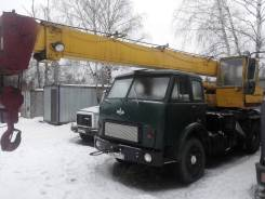 Ивановец КС-3577. Автокран на шасси МАЗ 500, 12 000куб. см., 14 000кг., 14,00м.